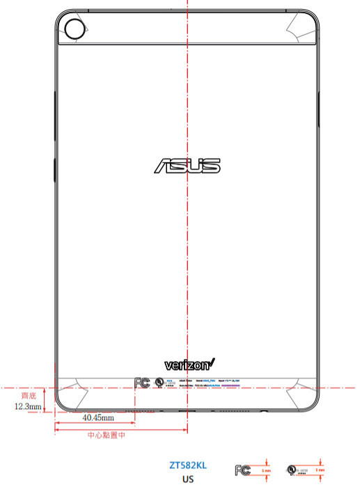 The unannounced Asus ZenPad Z9 could be launched at Verizon soon