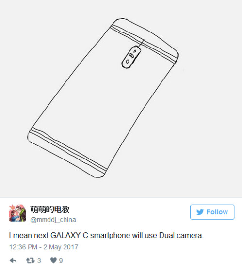 Sketch of Galaxy C10 shows vertically placed dual camera setup and no rear-facing fingerprint scanner