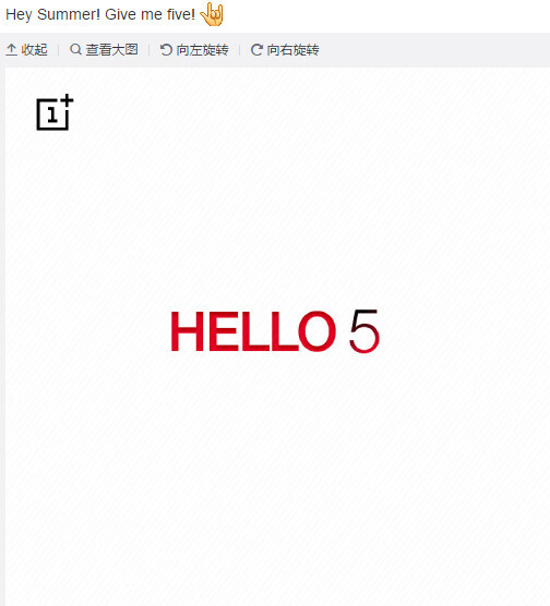 Another OnePlus 5 teaser confirms the name of the flagship killer and release timeframe