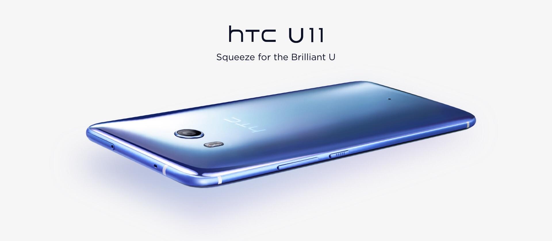 HTC U11 6GB RAM variant