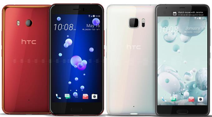 HTC U11 vs HTC U Ultra: what are the differences?