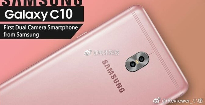 Picture of Samsung Galaxy C10 confirms that it will be the first Samsung handset with a dual-camera setup - Samsung Galaxy C10 smiles for the camera wearing Rose Gold (UPDATE: It's a fake)