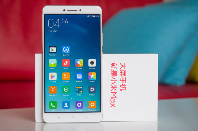 """Xiaomi will unveil a new monster 6.4"""" Mi Max 2 phone with a 5,000mAh battery"""
