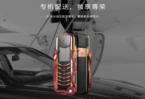 Vertu re-launches tacky, expensive, helicopter-delivered Cobra Limited Edition phone