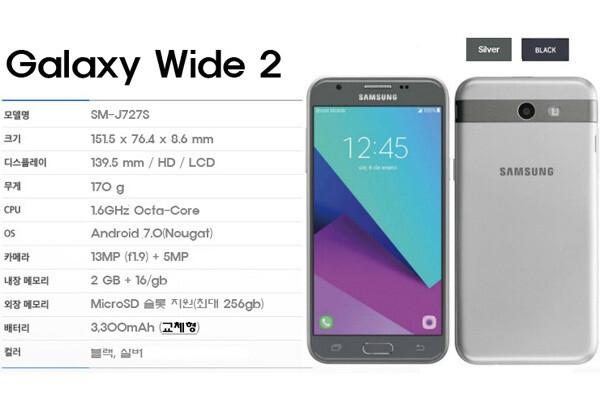 Samsung Galaxy Wide 2 Aka Samsung Galaxy J7 2017 Is