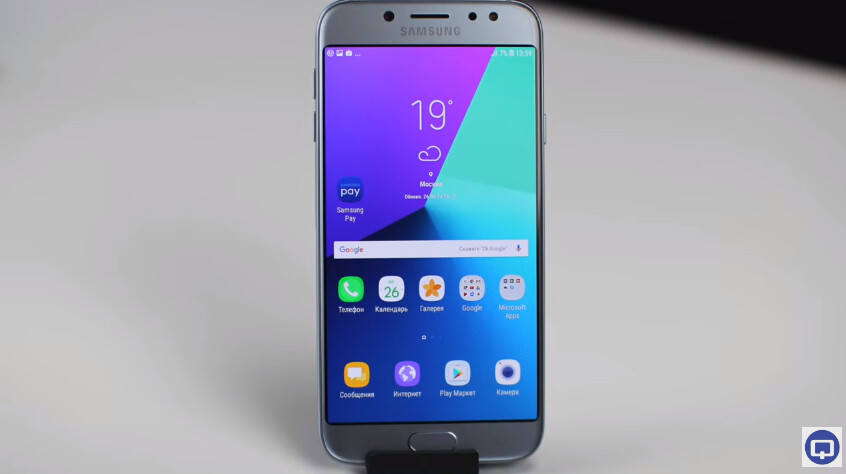 how to delete apps on samsung galaxy j5