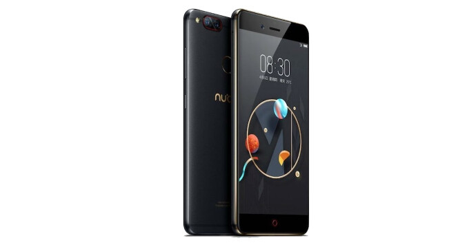 The Nubia Z17 will probably look like a bigger version of the Nubia Z17 Mini (pictured) that's already released - Upcoming Nubia Z17 could be the first smartphone with 8GB of RAM