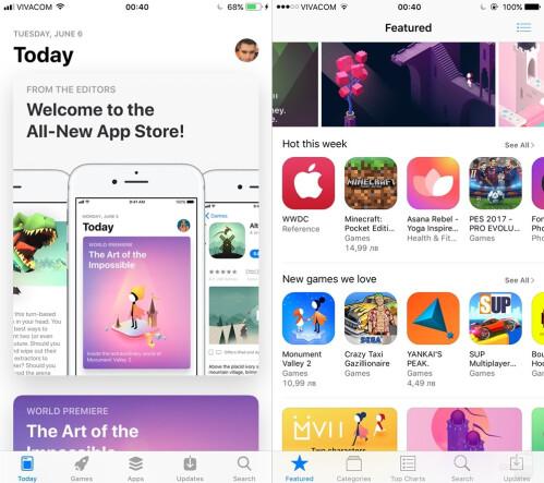 App Store - iOS 11 (left) vs iOS (right)