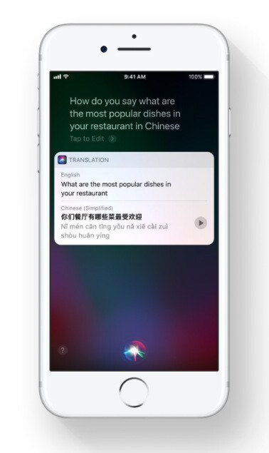 Siri can translate languages in iOS 11