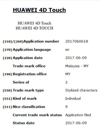 "Huawei applies for ""4D Touch"" trademark"