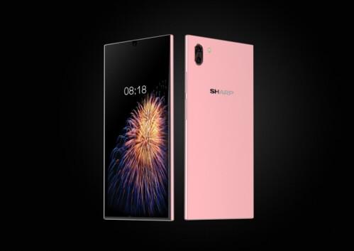Sharp's rumored upcoming trio of bezel-less phones