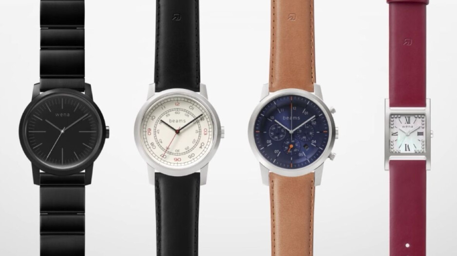 Sony made this gorgeous hybrid watch to only sell it in Japan