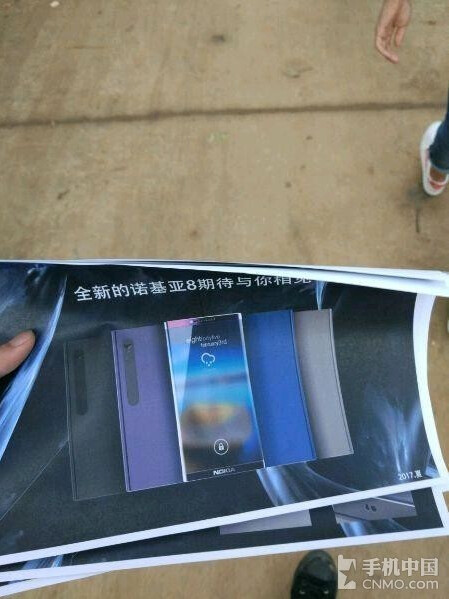 Images of the Nokia 8 device recently emerged on a Chinese website. - Leaks suggest there is no Nokia 9, but a Nokia 8 that may feature Iris recognition