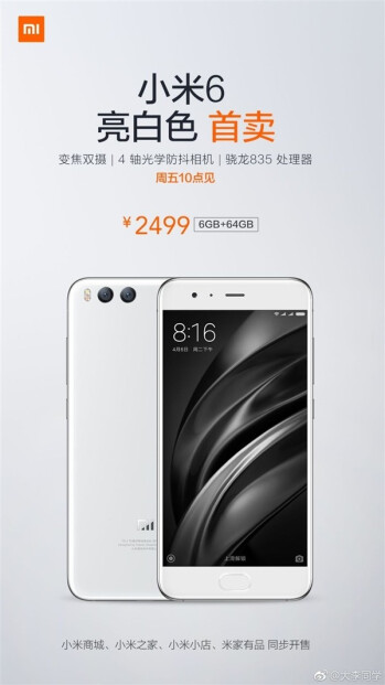Xiaomi launches the white Mi 6 today