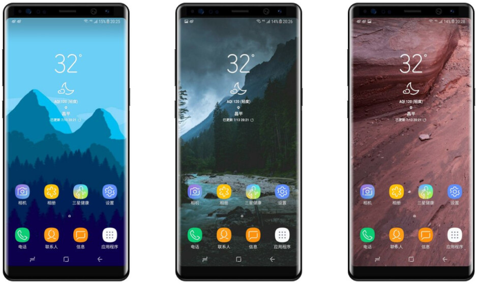 Leaked images allegedly show the front of the Samsung Galaxy Note 8 - Latest Samsung Galaxy Note 8 images reportedly show off the front of the phablet