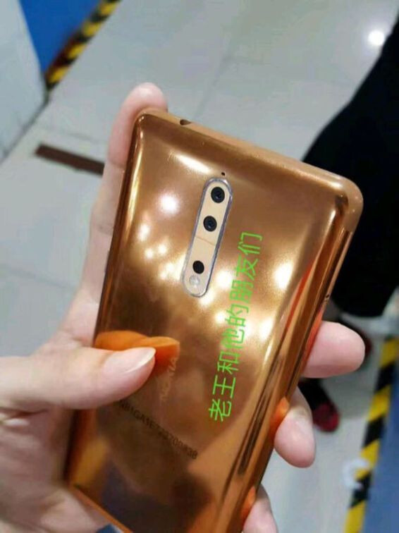 """""""Gold-copper"""" Nokia 8 version allegedly leaked from production line"""
