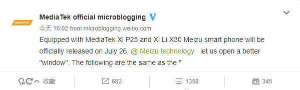 The Weibo post in question, as ran through Google Translate - Meizu Pro 7 rumor review: display, camera, specs and everything else we know so far