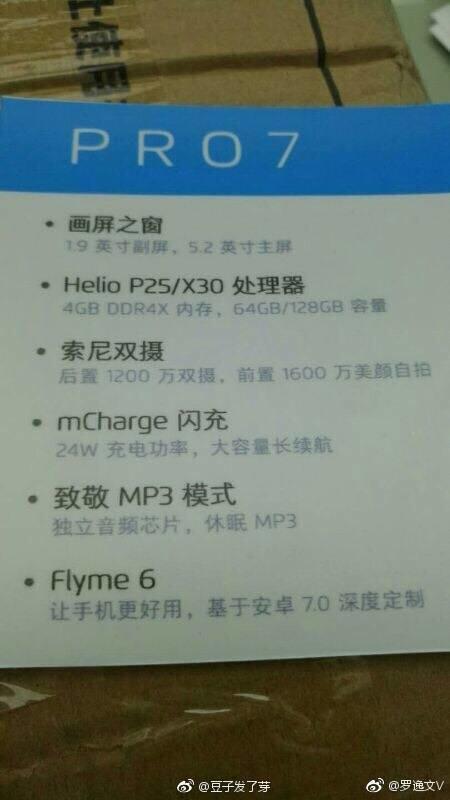 Meizu Pro 7 leaflet - Meizu Pro 7 specs seemingly confirmed by leaked leaflet