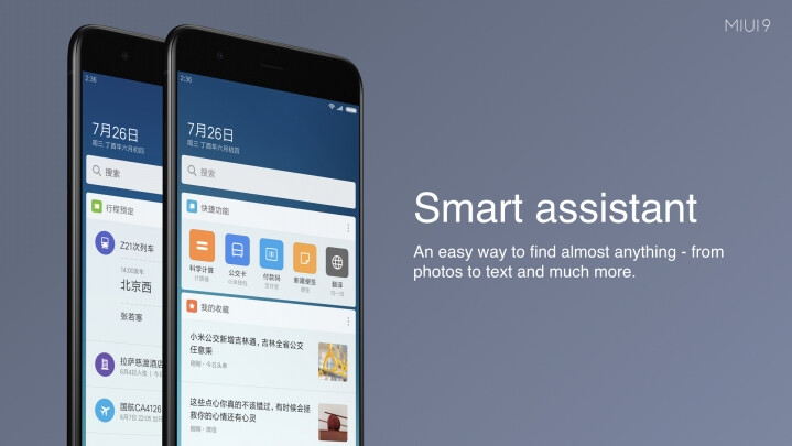 MIUI 9's Smart Assistant as seen in Xiaomi's interface renders - MIUI 9 is official: Split-screen multitasking, performance enhancements, a smart assistant on deck