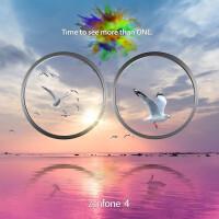 Asus-ZenFone-4-August-19-03.jpg