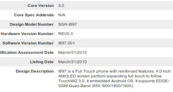 Bluetooth SIG lists the Samsung I897 with Bluetooth 3.0 on board