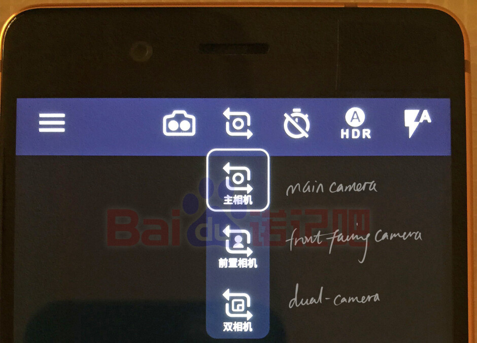 Leaked Nokia 8 live pictures show the phone's camera UI (hint: it's not pretty)