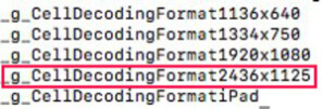Leak from HomePod iOS software - The iPhone 8 will have a sharper screen: here is the most likely resolution