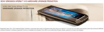 Sony Ericsson Xperia X10 going on sale April 15 through Rogers