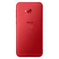 ASUS-ZenFone-4-Selfie-Pro-1502328089-0-0