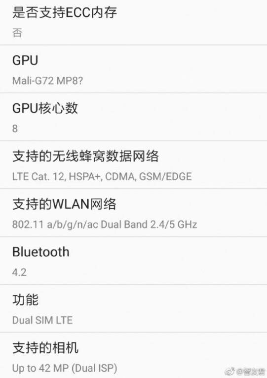 Huawei Mate 10 will ship with new Kirin 970 chip, and it has leaked out