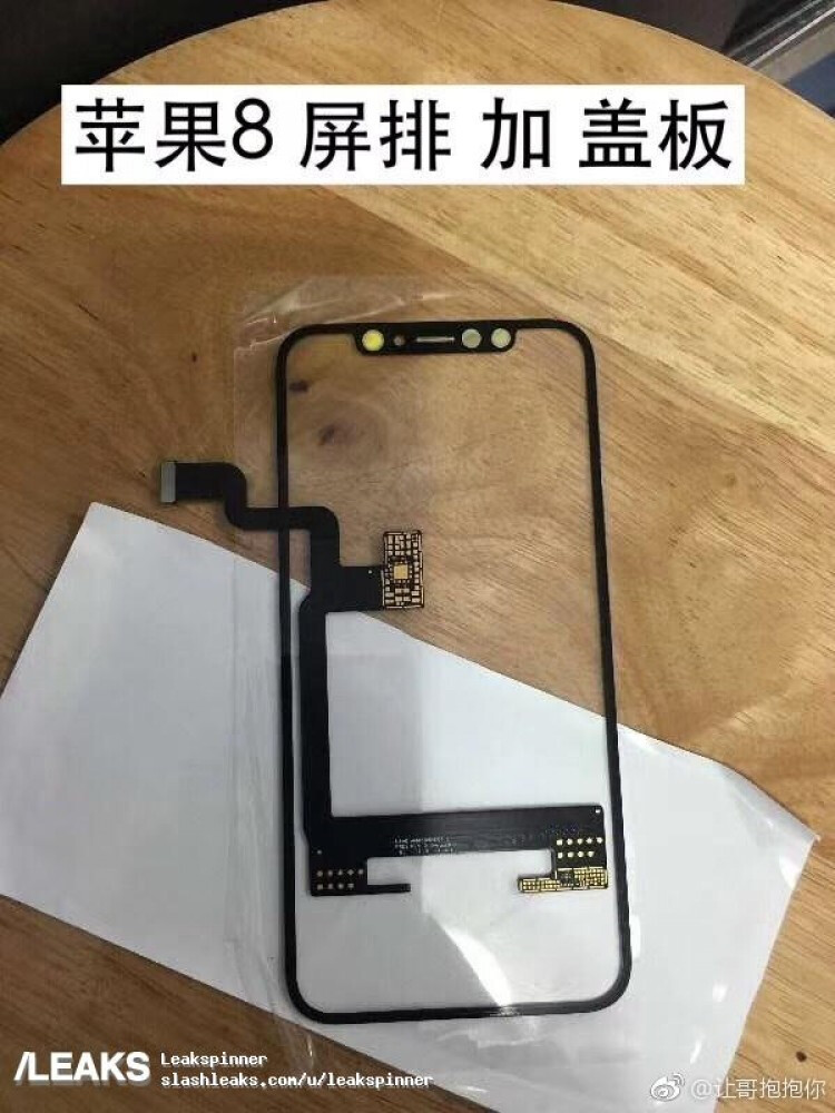 Photo allegedly shows iPhone 8 flex cable and display assembly - Photo reportedly reveals Apple iPhone 8 flex cable and display assembly