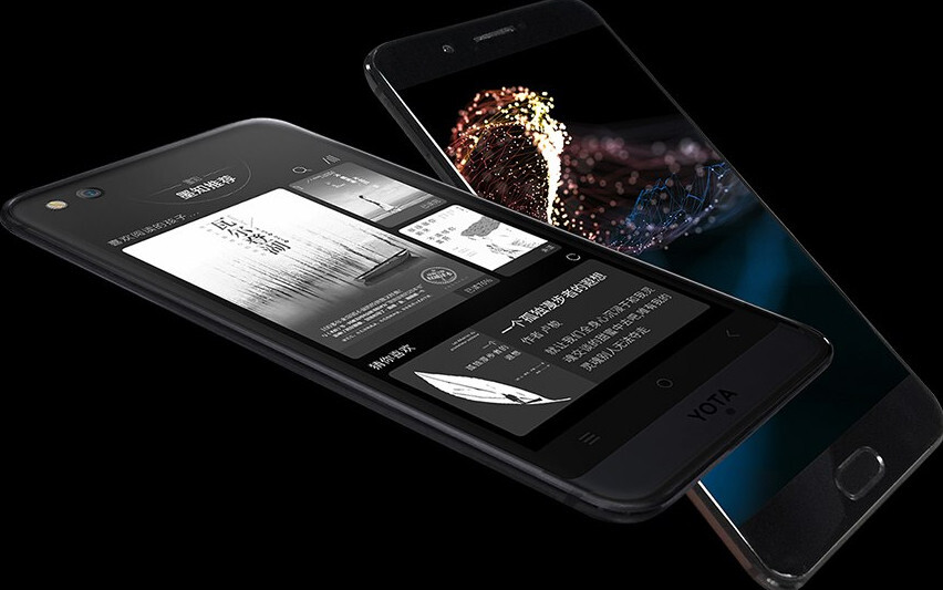 YotaPhone 3 goes official with mid-range specs, pre-orders start in early September for $360