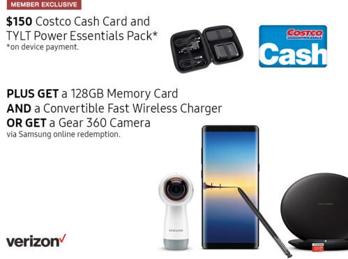 Costco (up to $380 bonuses)