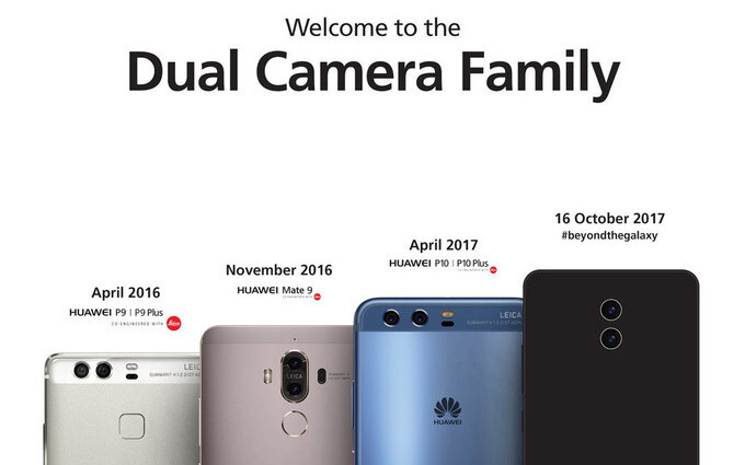 Official teaser image by Huawei Australia. Notice the cheeky hashtag on the last device - Huawei Mate 10 Pro rumor review: design, specs, price, and everything else we know so far