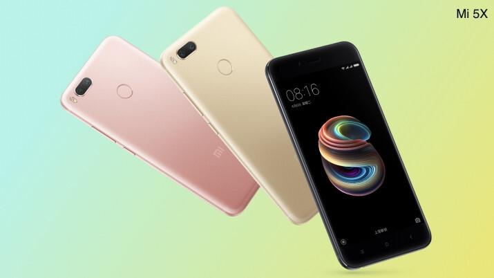 Xiaomi Mi 5X global launch set for September 5