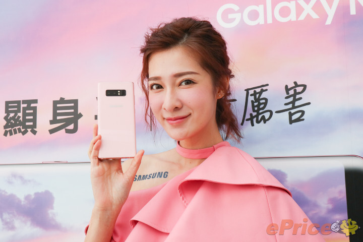 The Galaxy Note 8 looks hot in Star Pink, but it'll never be yours