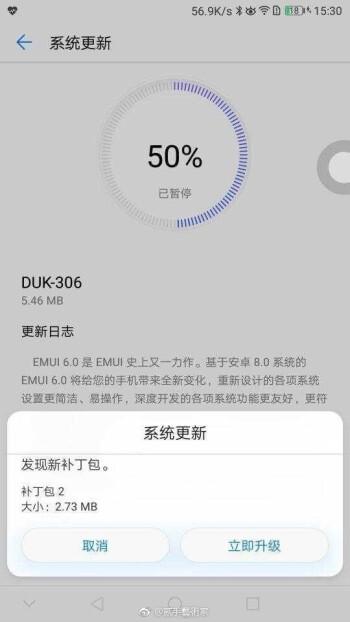 EMUI 6.0 based on Android 8.0 Oreo