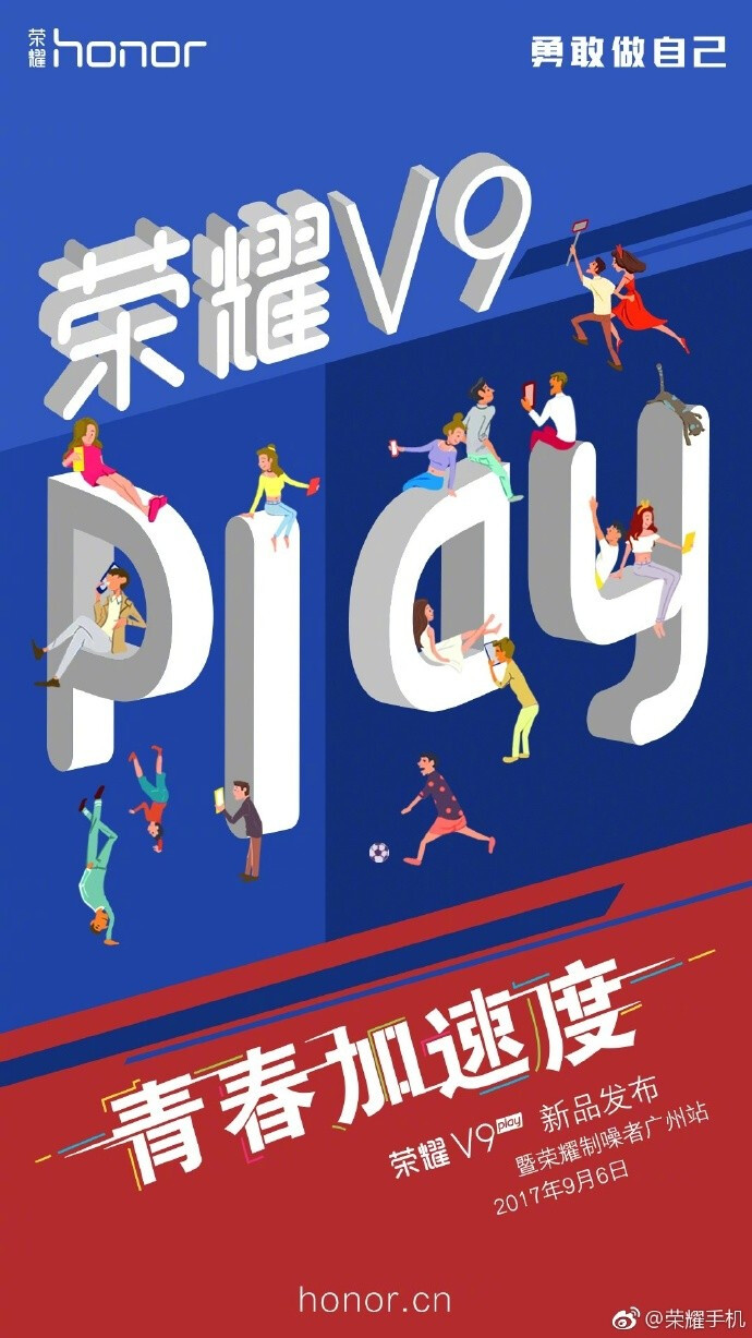 Honor V9 Play to be announced on September 6