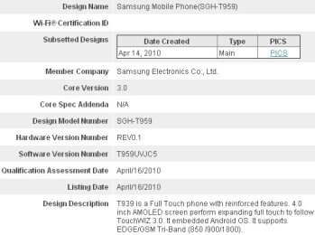 Samsung's Galaxy S to land on T-Mobile?