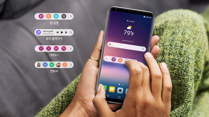 LG V30: all new features