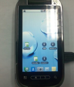 Android powered Motorola flip phone gets leaked?