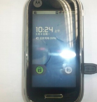 Android powered Motorola flip phone gets leaked?
