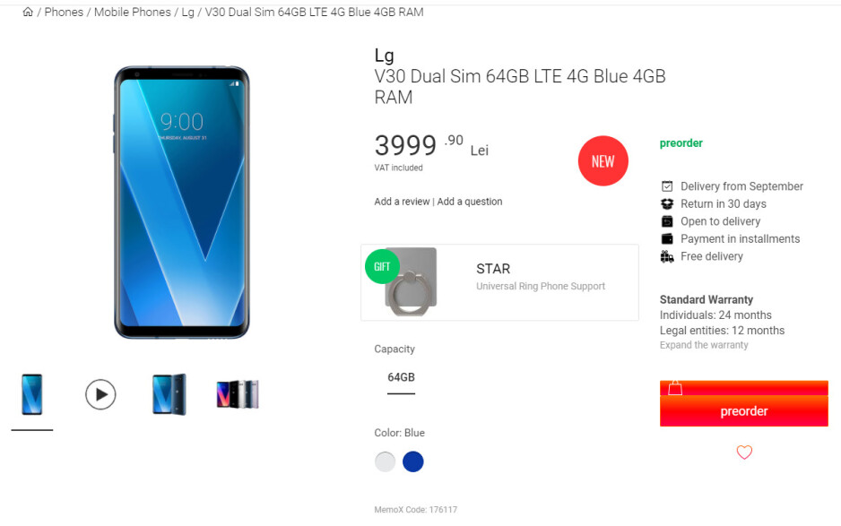 LG V30 listed at Romanian website Quickmobile - LG V30 retail price might have just been revealed