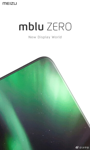 "Literally no bezels: Alleged Meizu teaser shows a phone worthy of the ""bezel-less"" tag (Updated)"