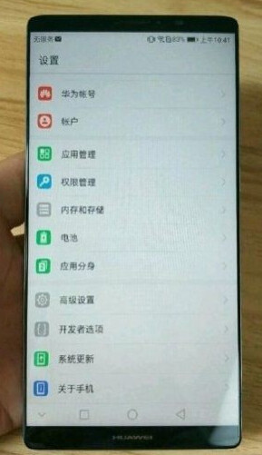 Alleged Huawei Mate 10
