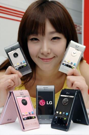 LG GT540 renamed to LG Optimus