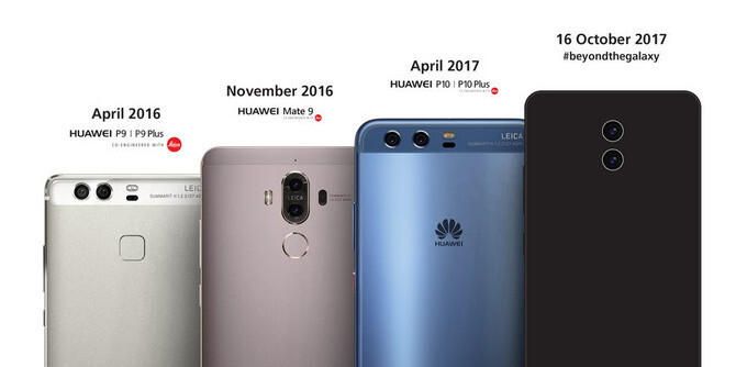 """Huawei Mate 10 official teaser - Huawei takes a jab at Apple for iPhone X Face ID fail, vows to deliver """"real AI"""" phone next month"""