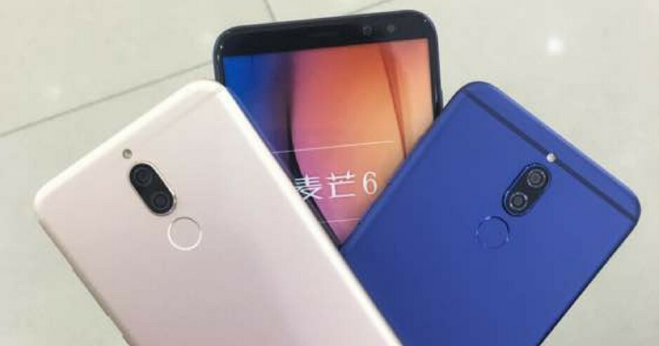 Huawei's first smartphone with 18:9 display leaks in live pictures