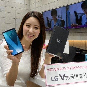 LG V30 officially launches in the US in early October, will be expensive