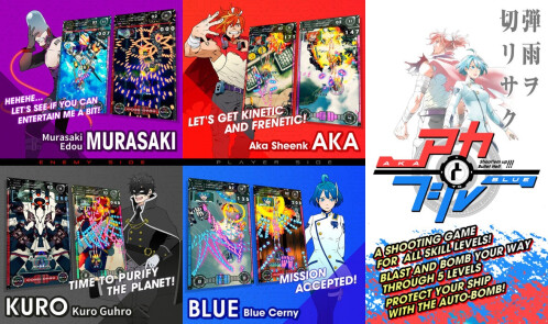 Aka to Blue